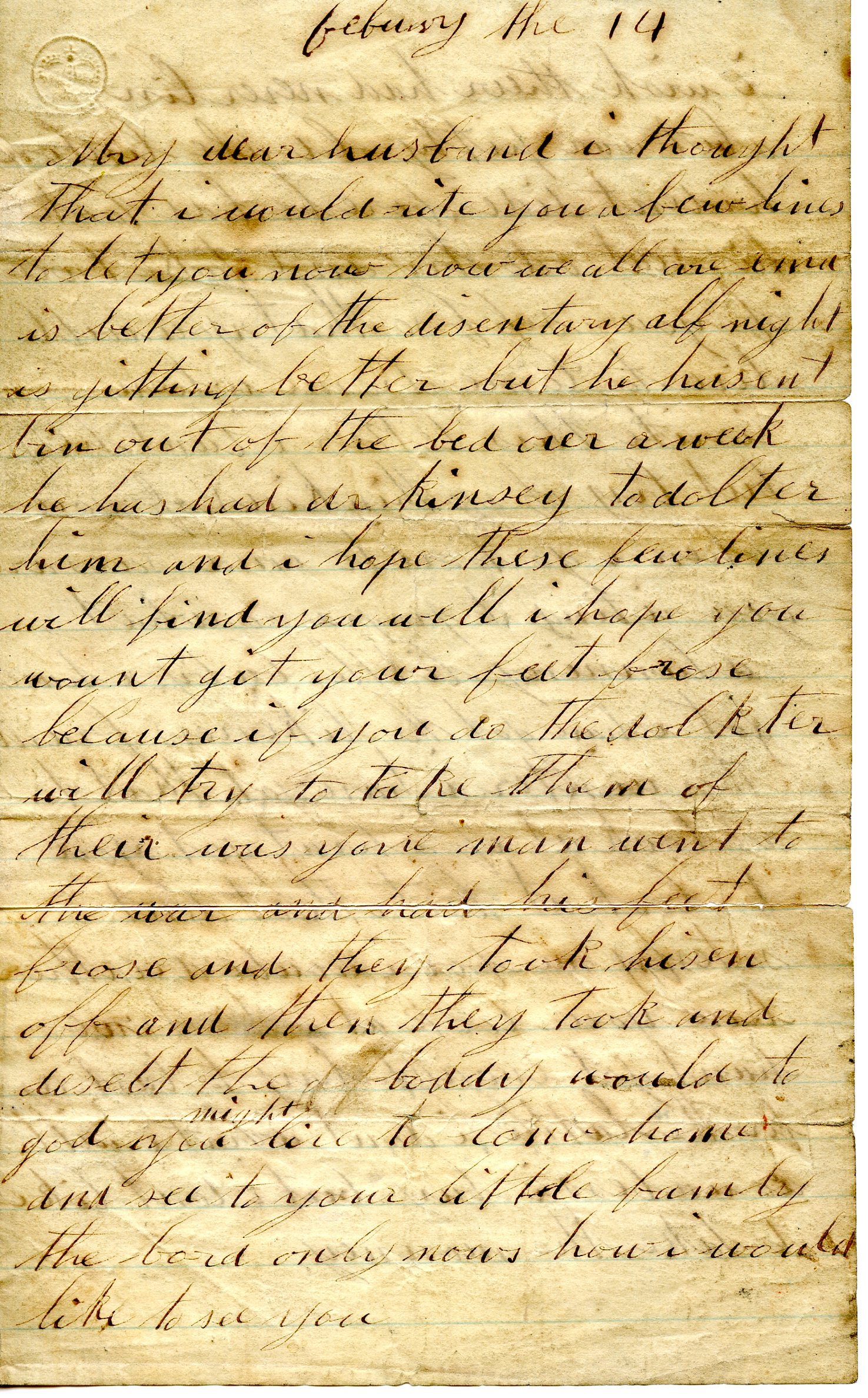 a letter from the civil war found on the battlefield